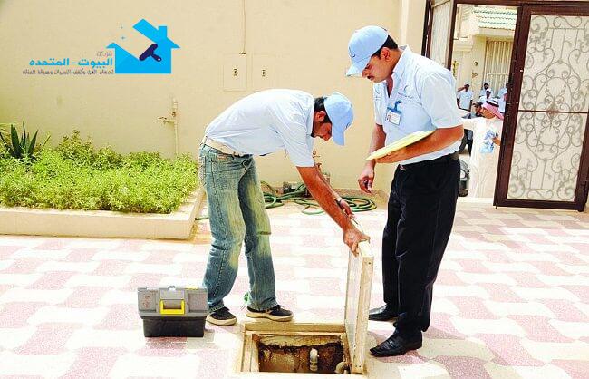 شركة كشف تسريبات المياه